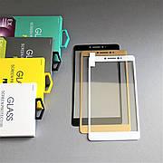 Защитное стекло 3D на Xiaomi Mi Max Золотое Мягкое