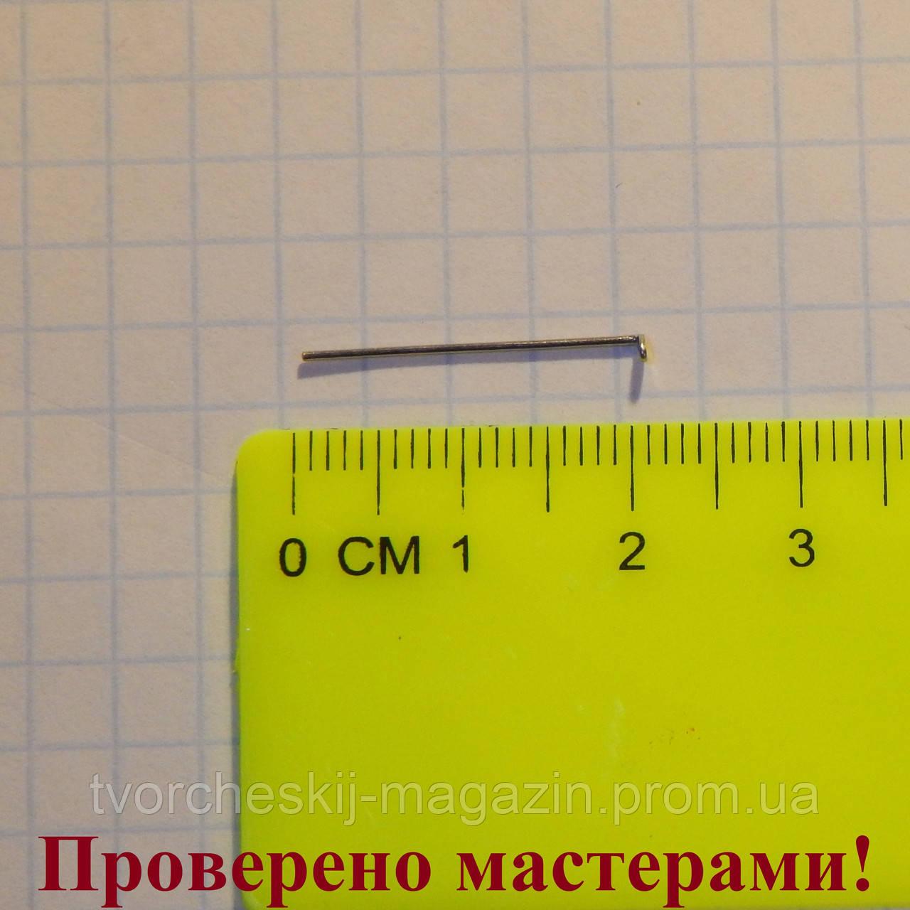 Гвоздик 2 см, медицинская сталь, 1 шт