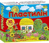 """Пластилин """"Мицар"""" 10 цв. 140 г."""