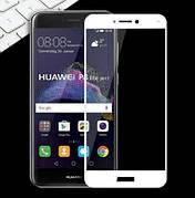 Защитное стекло Full Cover на Huawei P8 Lite 2017 Белое
