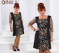 Стильное черное платье с вышитым гипюром