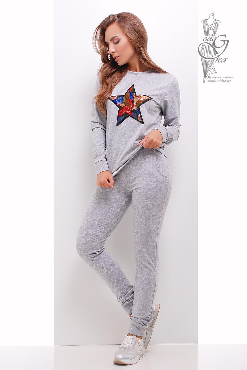 Спортивный костюм свитшот и штаны Зирка-1