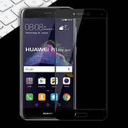 Защитное стекло Full Cover на Huawei P8 Lite 2017 Черное