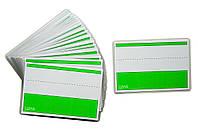 Ламинированные ценники 9,5*6,5 (см) зеленые 25 (шт) с полосой