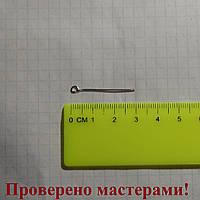 Булавка 3 см, медицинская сталь, 1 шт