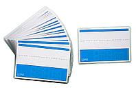 Ламинированные ценники 9,5*6,5 (см) синие 25 (шт) с полосой