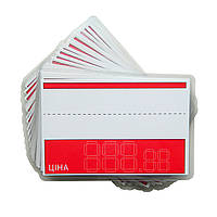 Ламинированные ценники 9,5*6,5 (см) красные 25 (шт) с полосой