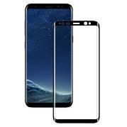 Защитное стекло 3D на Samsung S8 plus Черное