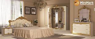 Предлагаем купить мебель Миромарк в Хмельницком.