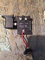 Кнопка для аккумуляторного шуруповерта