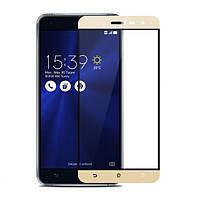 Защитное стекло Full Cover на Asus Zenfone 3 ZE552KL Золотое