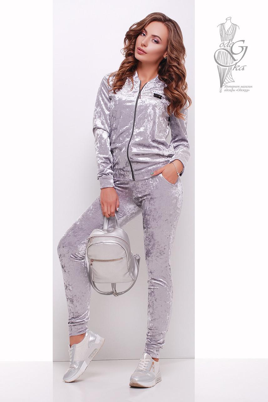 79f8b143fb4f Велюровый спортивный костюм Лео-1: продажа, цена в Харькове ...