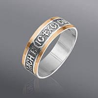 """Кольцо  Юрьев """"Спаси и сохрани"""", изготовлено из серебра и золота 28к"""