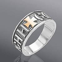 Серебряное кольцо Юрьев Спаси и сохрани с золотом  29к