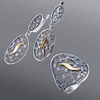 Гарнитур из серебра и золота Юрьев украшенный фианитами  арт.41 18