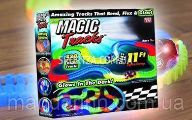 Magic Tracks  220 деталей Оригинал