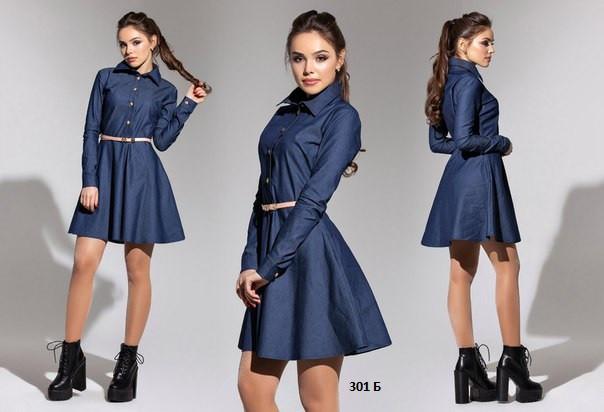 Платье женское джинсовое 301 Б