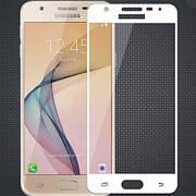 Защитное стекло Full Cover для Samsung J5 prime Белое
