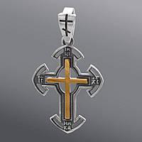 Серебряный крест с золотом Юрьев 211 п