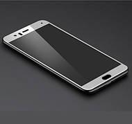 Защитное стекло Full Cover на Xiaomi Mi 6 Белое