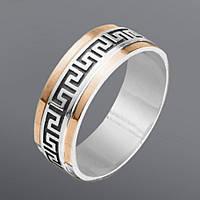 Женское кольцо Юрьев 24к