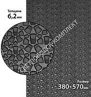 Резина набоечная BISSELL (БИЗЕЛ), art.006, р. 380*570*6 мм, цв. чёрный
