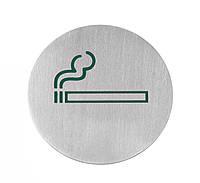 663783 Табличка информационная самоклеящаяся Место для курения, Ø 75 mm Hendi