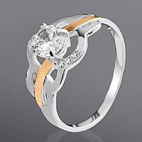 Кольцо из серебра и золота Юрьев 106к
