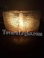 Соляная лампа Библия (9 кг)
