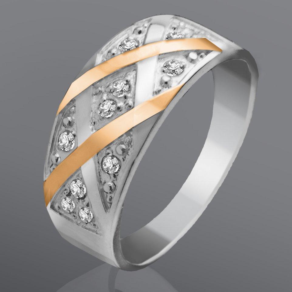 Кольцо с белыми фианитами Юрьев 127к