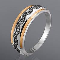 Серебряное кольцо со вставками золота Юрьев 129к
