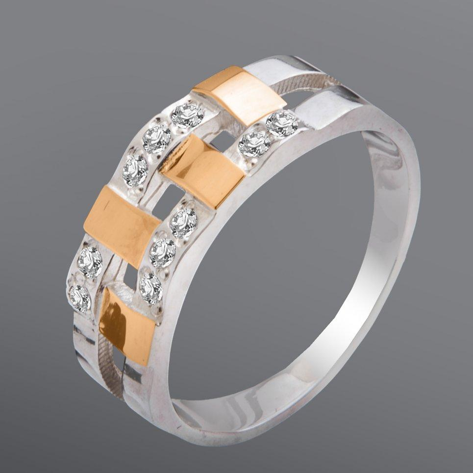 Кольцо Юрьев, украшенное белыми камнями 131к