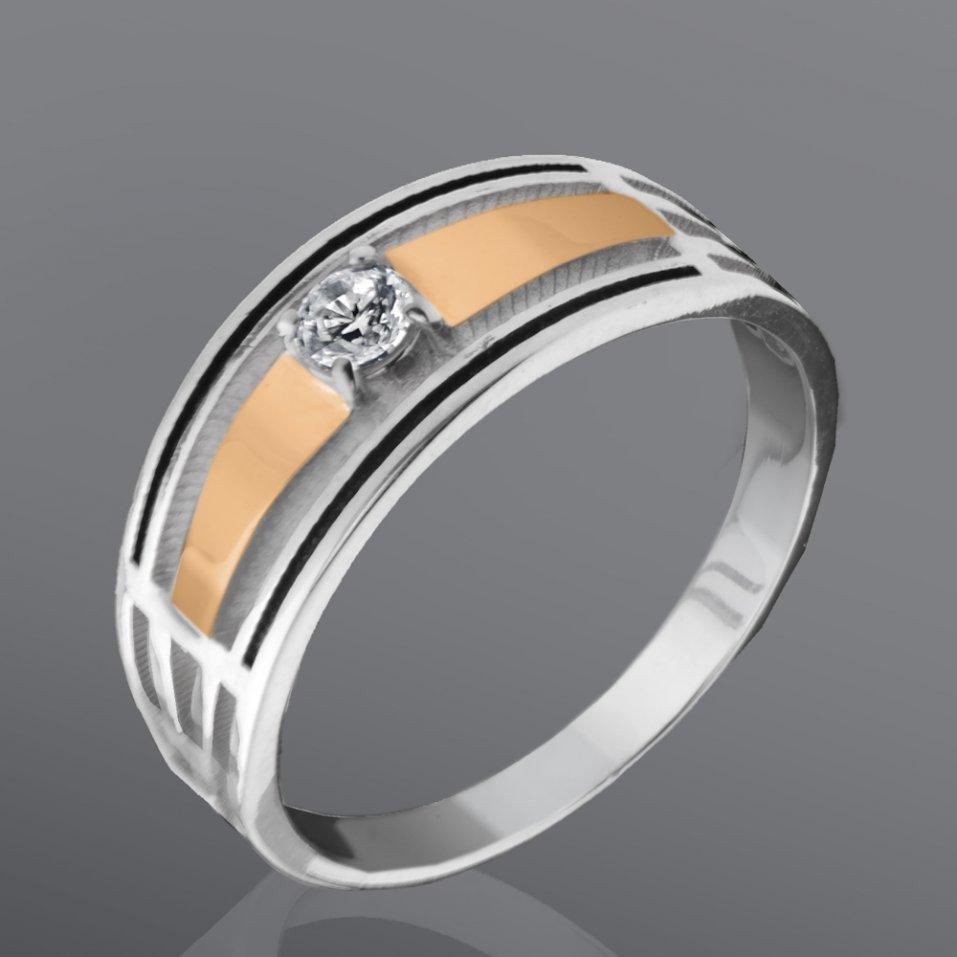 Кольцо с белым цирконом Юрьев 133к
