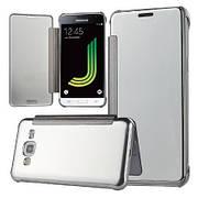 Чехол-книжка Mirror для Samsung J3 300 (2015) Серебряной