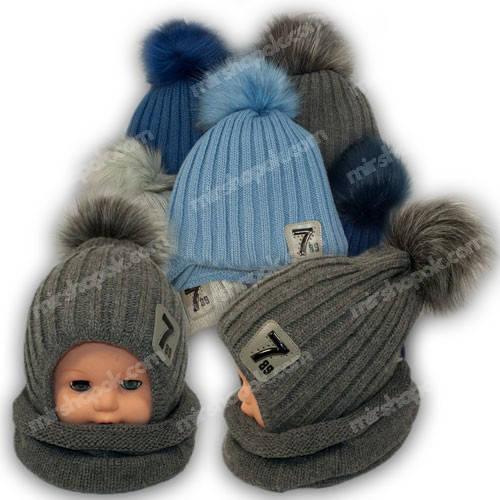 Детский комплект - шапка и шарф для мальчика, p. 50-52, Ambra (Польша), утеплитель Iso Soft, R32