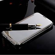Чехол-книжка Mirror для Samsung Galaxy S5 Серебряный