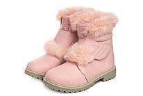 Ботинки женские New TLCK women pink 37