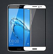 Защитное стекло Full Cover на Huawei Nova plus Белое