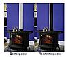 Термостойкая краска HANSA 400 мл (16 цветов), фото 2