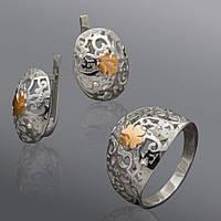 Гарнитур из серебра и золота Юрьев арт.252