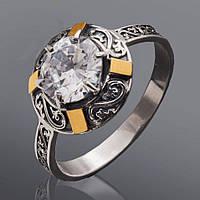 Серебряное кольцо с золотыми вставками Юрьев 262к 17