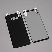 Защитная пленка 3D на Samsung S8 Front+Back Black