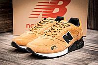 Кроссовки мужские New Balance 878, 771042-3