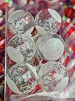 Новогоднее Интерьерное Украшение Гирлянда  Шарик Светодиодный Светящийся Прозрачный с Рисунком  Набор 6 шт