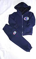 Детский спортивный костюм на флисе 92-116 см