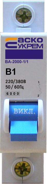 Автоматический выключатель УКРЕМ ВА-2000  1р 1А АсКо