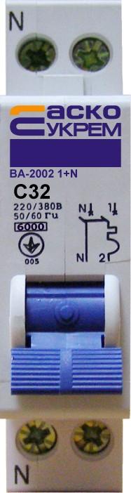 Автоматический выключатель УКРЕМ ВА-2002  2р (1+N) 32А АсКо