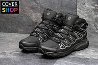 Кроссовки Salomon X-Ultra, черные с серым, материал - нубук, утеплитель - мех