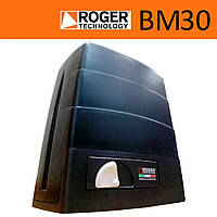 Привод Roger BM30/300HS