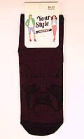 Веселые носки женские хлопковые заниженные с бульдогом